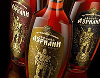 "Georgian cognac ""Азриани"""