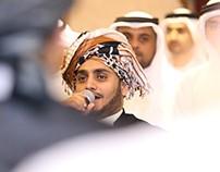 Hijazi Wedding ,  Arab Popular Heritage in Mecca