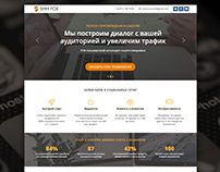 Landing page design for SMM-company
