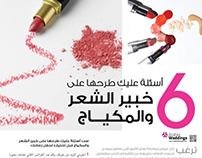 Layali Amman Magazine Layouts