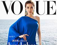 Jeannie Hsieh for VOGUE Taiwan // December 2017