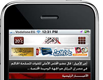 Al Ahram newspaper mobile application