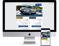 Landing Page - Registration for Customer Club Garage