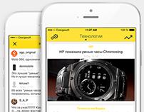 Onliner iPhone App