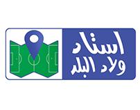 Welad El Balad Sports (Legends Designs)