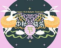 Happy Mid Autumn Festival 2021