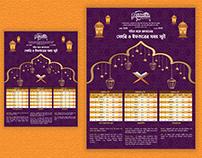 Ramadan Calendar Design Islamic Flyer Template.