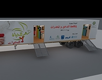 Saudi Drugs Protection Truck 2015