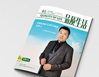华裕农庄杂志