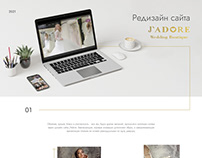 Редизайн сайта J'ador Wedding Boutique