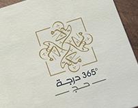 Makkah Logo