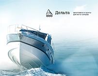 Delta (landing page)