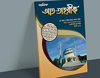 islamic newspaper magazine