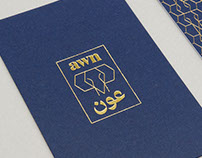 Awn Arabic logo