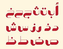 """Hayat"" Arabic Font"