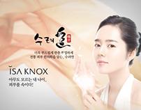 LG - Hu Commercial advertisement