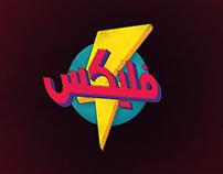 Vodafone Flex Logo