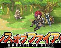 Breath of Fire 6: Art Assets