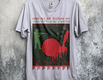 21 February T-shirt Design