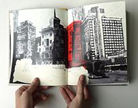 book L'APPEL DU VIDE