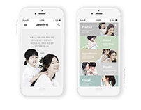 Lyanature mobile Redesign - Designer - Kim-hana