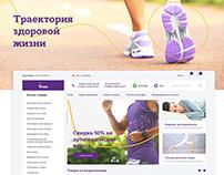 Интернет магазин ортопедической продукции