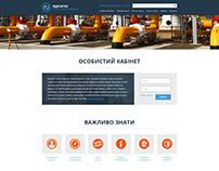 [Web] OdGaz (Odesa Gas)