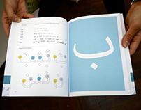 Wadi Arabic Typeface