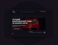 Verge Auto Detailing KIEV