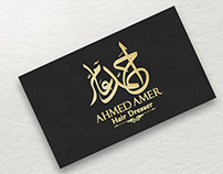 Ahmed Amer hair dresser logo Arabic calligraphy