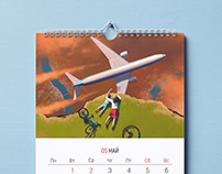 CALENDAR WITH PAINTINGS BY ALEX ANDREEV