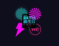 WEWORK™ Members Birthday. Content Design.