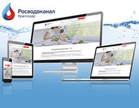 Rosvodokanal Krasnodar
