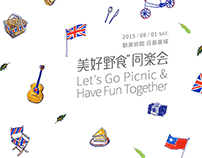 美好野食同樂會 Let's Go Picnic & Have Fun Together