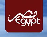 the egyptian pavilion gulfood 2017