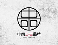 China 23 Brands