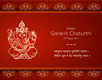 Ganesh Chaturthi - GOD