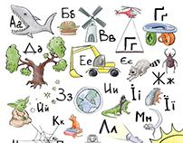 Ukrainian Alphabet poster