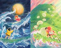 "宫崎骏电影《崖上的波妞》""双向奔赴""海报 Poster of Ponyo on the Cliff"