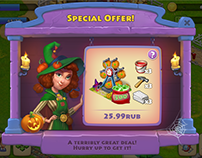 GUI Special Offer, Township