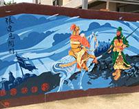 Temple Murals in Taiwan of local deity Guan Yu