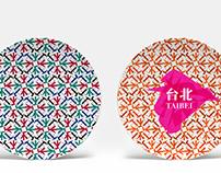 千禾台湾菜馆品牌形象设计