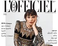 L'Officiel Middle East Cover