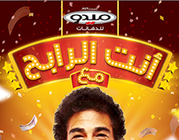 You are the winner with Mido