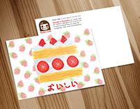 I Believe! (Japanese Sweets)