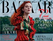 Karen Elson for Harper's Bazaar Russia by Rachell Smith