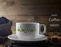 soon cofee