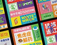 K記飲茶品牌设计( K Tea Brand Design)