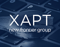 XAPT Bulgaria - ERP Systems Campaign