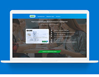 """Landing page student financial card """"MIR"""""""